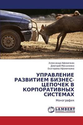 Upravlenie Razvitiem Biznes-Tsepochek V Korporativnykh Sistemakh (Paperback)