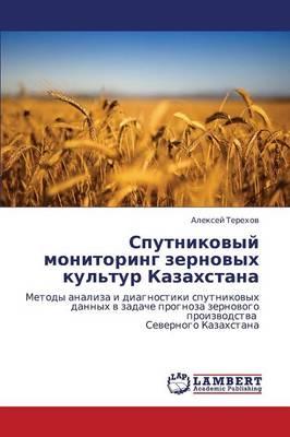 Sputnikovyy Monitoring Zernovykh Kul'tur Kazakhstana (Paperback)