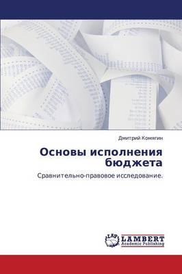 Osnovy Ispolneniya Byudzheta (Paperback)