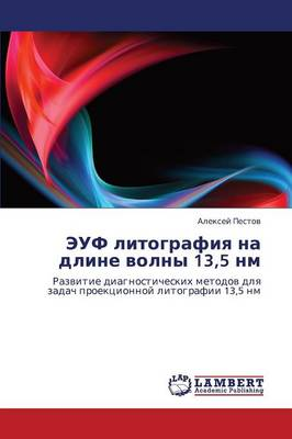Euf Litografiya Na Dline Volny 13,5 NM (Paperback)