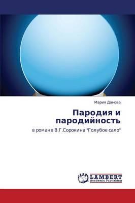 Parodiya I Parodiynost' (Paperback)