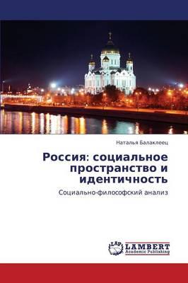 Rossiya: Sotsial'noe Prostranstvo I Identichnost' (Paperback)