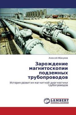 Zarozhdenie Magnitoskopii Podzemnykh Truboprovodov (Paperback)