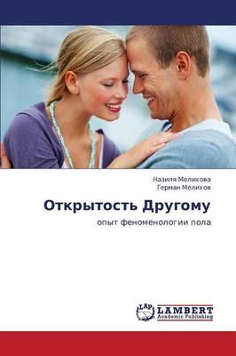 Otkrytost' Drugomu (Paperback)