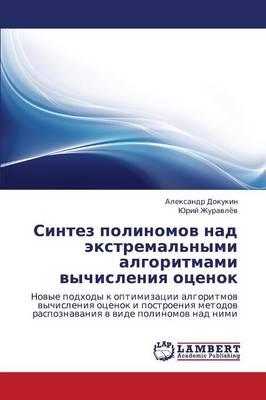 Sintez Polinomov Nad Ekstremal'nymi Algoritmami Vychisleniya Otsenok (Paperback)