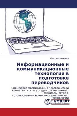 Informatsionnye I Kommunikatsionnye Tekhnologii V Podgotovke Perevodchikov (Paperback)