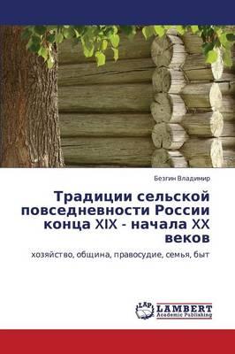 Traditsii Sel'skoy Povsednevnosti Rossii Kontsa XIX - Nachala XX Vekov (Paperback)
