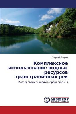 Kompleksnoe Ispol'zovanie Vodnykh Resursov Transgranichnykh Rek (Paperback)