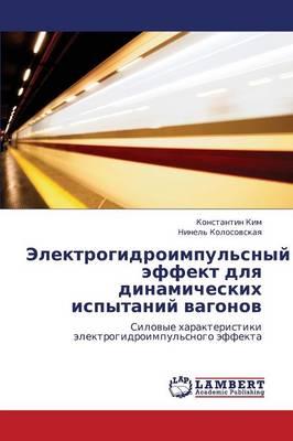Elektrogidroimpul'snyy Effekt Dlya Dinamicheskikh Ispytaniy Vagonov (Paperback)
