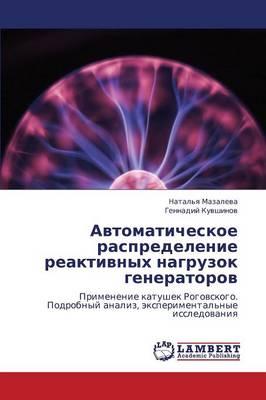 Avtomaticheskoe Raspredelenie Reaktivnykh Nagruzok Generatorov (Paperback)
