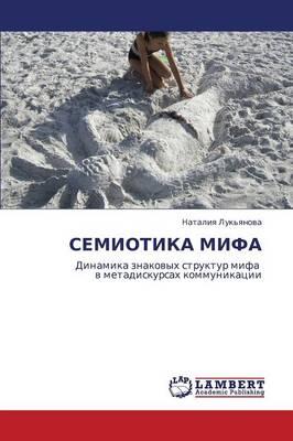 Semiotika Mifa (Paperback)