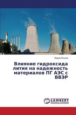 Vliyanie Gidroksida Litiya Na Nadezhnost' Materialov Pg AES S Vver (Paperback)