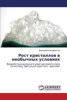 Rost Kristallov V Neobychnykh Usloviyakh (Paperback)