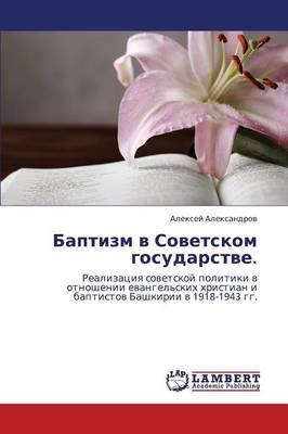 Baptizm V Sovetskom Gosudarstve. (Paperback)