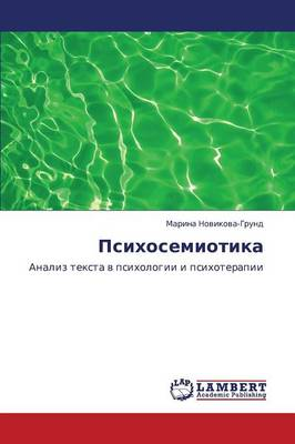 Psikhosemiotika (Paperback)