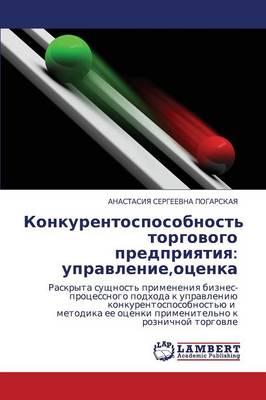 Konkurentosposobnost' Torgovogo Predpriyatiya: Upravlenie, Otsenka (Paperback)