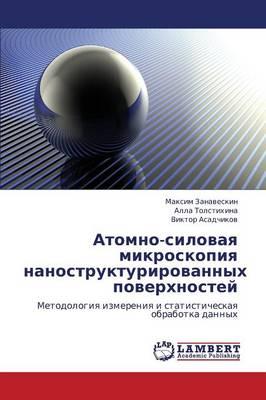 Atomno-Silovaya Mikroskopiya Nanostrukturirovannykh Poverkhnostey (Paperback)