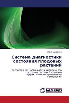 Sistema Diagnostiki Sostoyaniya Plodovykh Rasteniy (Paperback)