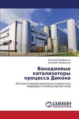 Vanadievye Katalizatory Protsessa Dikona (Paperback)