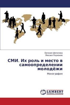 SMI. Ikh Rol' I Mesto V Samoopredelenii Molodyezhi (Paperback)