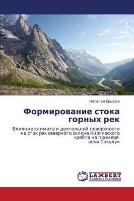 Formirovanie Stoka Gornykh Rek (Paperback)