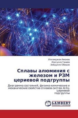 Splavy Alyuminiya S Zhelezom I Rzm Tserievoy Podgruppy (Paperback)