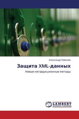 Zashchita XML-Dannykh (Paperback)