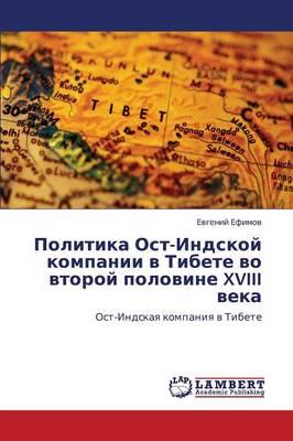 Politika Ost-Indskoy Kompanii V Tibete Vo Vtoroy Polovine XVIII Veka (Paperback)