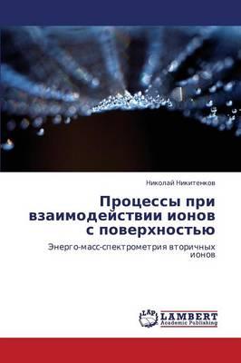 Protsessy Pri Vzaimodeystvii Ionov S Poverkhnost'yu (Paperback)
