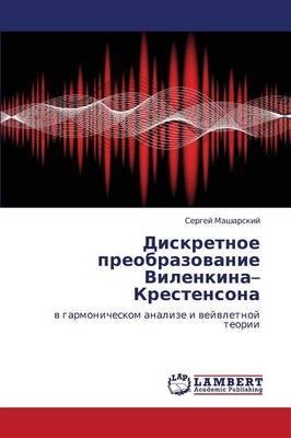 Diskretnoe Preobrazovanie Vilenkina-Krestensona (Paperback)