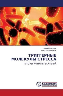 Triggernye Molekuly Stressa (Paperback)