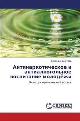 Antinarkoticheskoe I Antialkogol'noe Vospitanie Molodyezhi (Paperback)