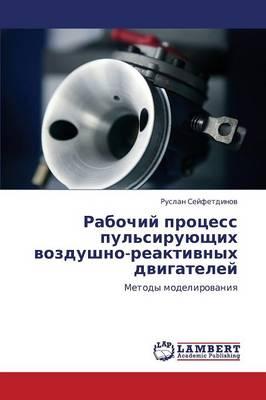Rabochiy Protsess Pul'siruyushchikh Vozdushno-Reaktivnykh Dvigateley (Paperback)