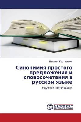 Sinonimiya Prostogo Predlozheniya I Slovosochetaniya V Russkom Yazyke (Paperback)