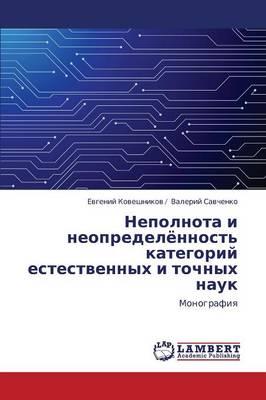 Nepolnota I Neopredelyennost' Kategoriy Estestvennykh I Tochnykh Nauk (Paperback)