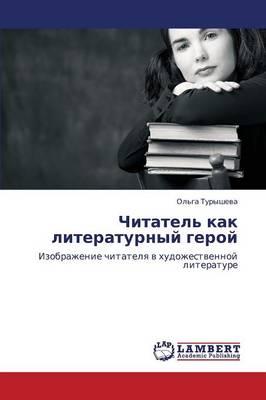 Chitatel' Kak Literaturnyy Geroy (Paperback)