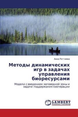 Metody Dinamicheskikh Igr V Zadachakh Upravleniya Bioresursami (Paperback)