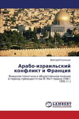Arabo-Izrail'skiy Konflikt I Frantsiya (Paperback)