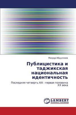 Publitsistika I Tadzhikskaya Natsional'naya Identichnost' (Paperback)