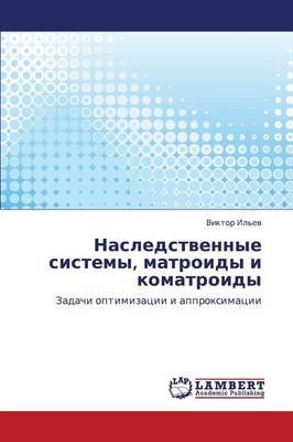 Nasledstvennye Sistemy, Matroidy I Komatroidy (Paperback)