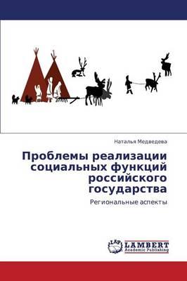 Problemy Realizatsii Sotsial'nykh Funktsiy Rossiyskogo Gosudarstva (Paperback)