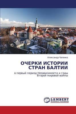 Ocherki Istorii Stran Baltii (Paperback)