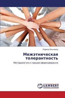 Mezhetnicheskaya Tolerantnost' (Paperback)
