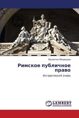 Rimskoe Publichnoe Pravo (Paperback)