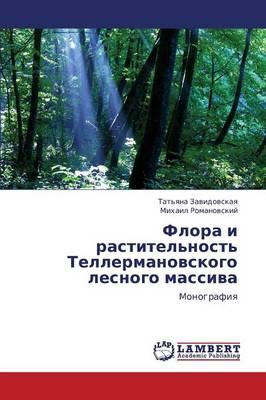 Flora I Rastitel'nost' Tellermanovskogo Lesnogo Massiva (Paperback)