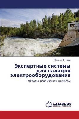 Ekspertnye Sistemy Dlya Naladki Elektrooborudovaniya (Paperback)