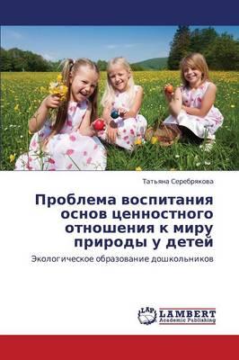 Problema Vospitaniya Osnov Tsennostnogo Otnosheniya K Miru Prirody U Detey (Paperback)