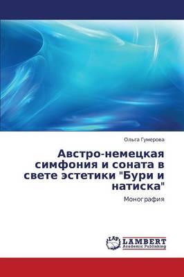 Avstro-Nemetskaya Simfoniya I Sonata V Svete Estetiki Buri I Natiska (Paperback)
