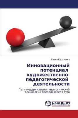 Innovatsionnyy Potentsial Khudozhestvenno-Pedagogicheskoy Deyatel'nosti (Paperback)