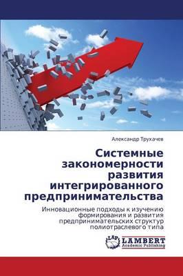 Sistemnye Zakonomernosti Razvitiya Integrirovannogo Predprinimatel'stva (Paperback)